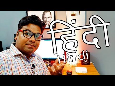 😀 HINDI FONT PROBLEM -  Kruti Dev To Unicode