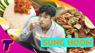 SUNG HOON TRIES MALAYSIAN DISHES | TRY TEST TENGOK