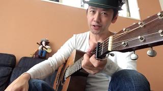 「夏の午後」を弾き語りで歌います! ミニマラカスを鳴らしながらギター...