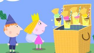 Маленькое королевство Бена и Холли | Королевский пикник | Мультики