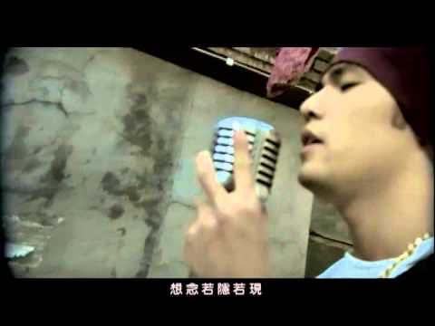 Jay Chou 周杰倫【藉口 Excuse】-Official Music Video
