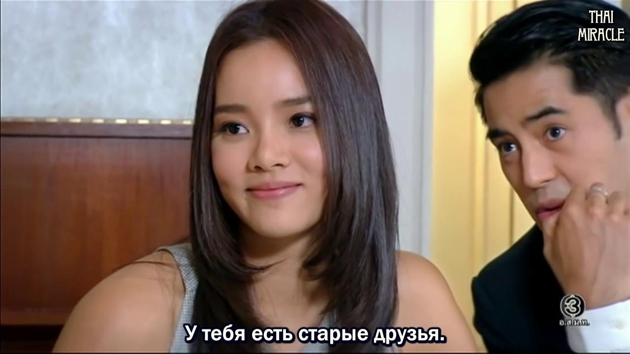 Дорама розы и бриллианты на русском