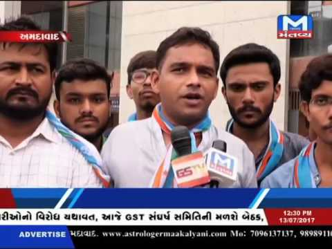 NSUI PROTEST AT GUJARAT TECHNOLOGICAL UNIVERSITY
