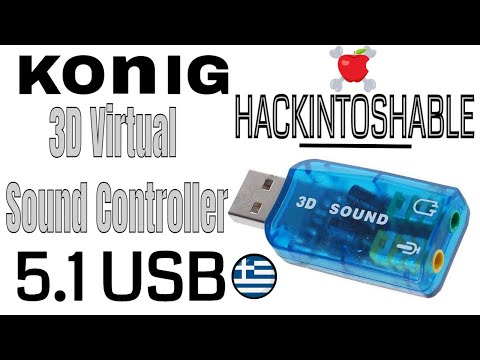 USB 3D SOUND PD552 DRIVERS UPDATE