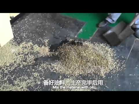 HKJ250 animal pellet machine/poultry feed pellet mill/livest