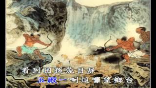 《十殿閻君》呂柳仙 自彈自唱 (有字幕) thumbnail