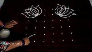 easy lotus kolam designs with 6x6 dots || simple muggulu designs || easy rangoli kolam designs