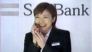 2008年ごろのソフトバンクのCMです。上戸彩さんが出演されてます。