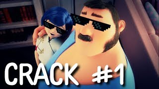 Баба Жук и Шпрот в латексе crack #1