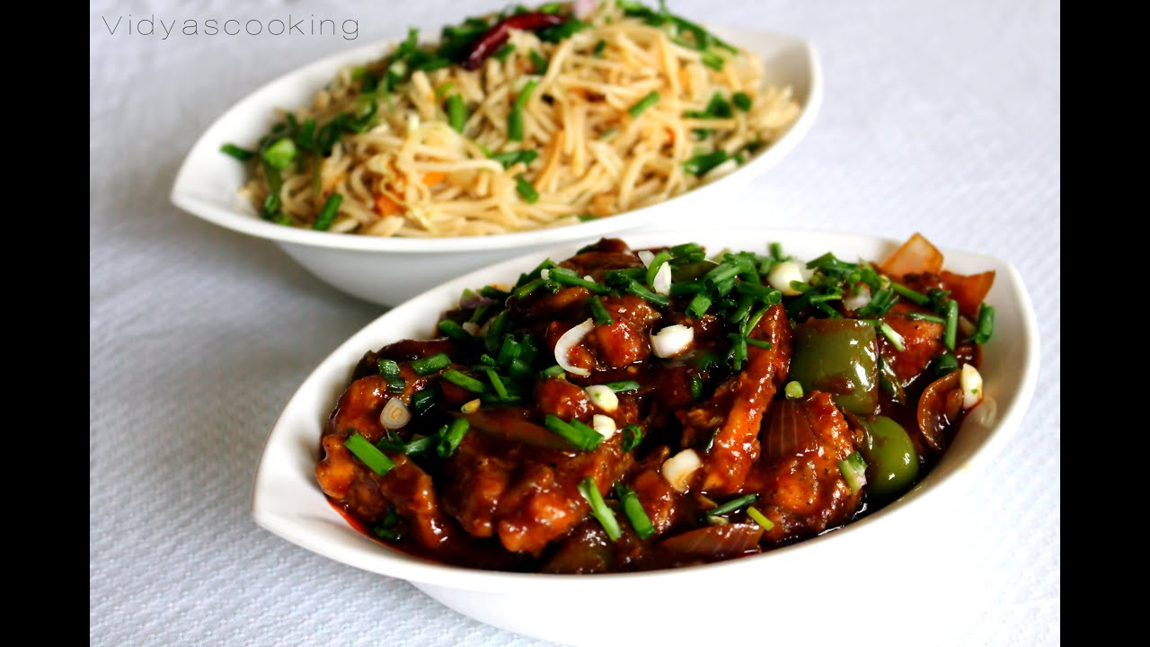 Fish in blackbean sauce indo chinese recipe in tamil for Fish in black bean sauce