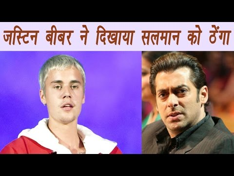 Salman Khan gets FURIOUS over Justin Bieber ; Here's Why | FilmiBeat