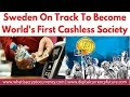 Sweden Cashless Society | World's First Cashless Country