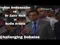 Dr.Zakir Naik Debates