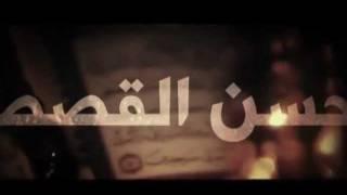 الحوار المباشر - قصتي هود وصالح عليهما السلام  5,6,7,8\1\2012