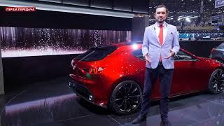 International Geneva Motor Show 2018: стенд Mazda