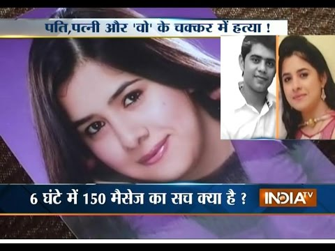 India TV News : Crime | Jyoti Murder case - Kanpur : Piyush killed Jyoti with the help of driver