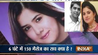 India TV News : Crime | Jyoti Murder case - Kanpur : Piyush killed Jyoti with the help of driver