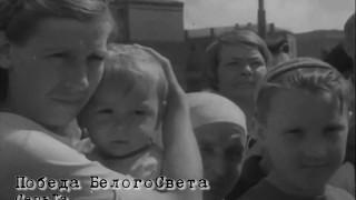 Серьга - Победа Белогосвета