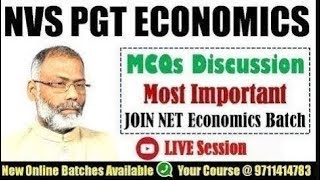 PGT Economics | International Economics and BOP By Hare Ram Sinha Sir