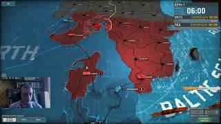 Dozkoz и Wargame: Airland Battle. 2 стрим.
