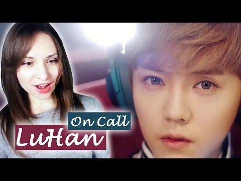 LUHAN - ON CALL MV РЕАКЦИЯ | ARI RANG