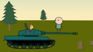 Мультфильм про Танки: Атака белок. Mult-uroki.ru.