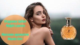 Видео обзор Отдушка Safari Ralph Lauren от Мыло Опт // Ароматы для твоей косметики // Мыловарение