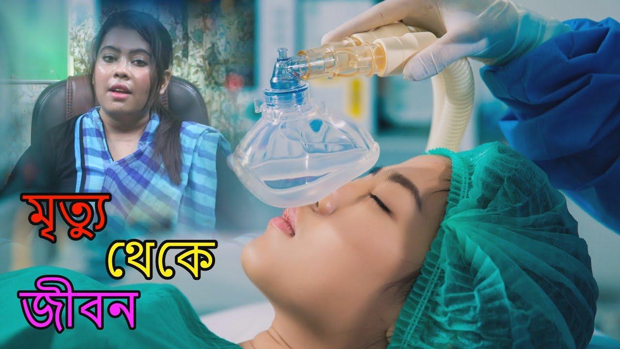 মৃত্য থেকে বেচেঁ যাওয়ার সত্য আত্ম-সাক্ষ্য   Bangla Testimony Video   Papiya Bhattacharjee Life Story