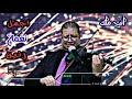 موسيقى انت ملك 🎶 العازف محمود سرور 🎻 اجمل عزف ممكن تسمعه 🎸🎧 اروع نغمة رنين بدون حقوق 🇮🇶❤🇸🇦
