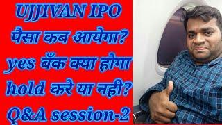 Yes bank  Latest share news| ujjivan small finance ipo news|Vodafone idea latest news