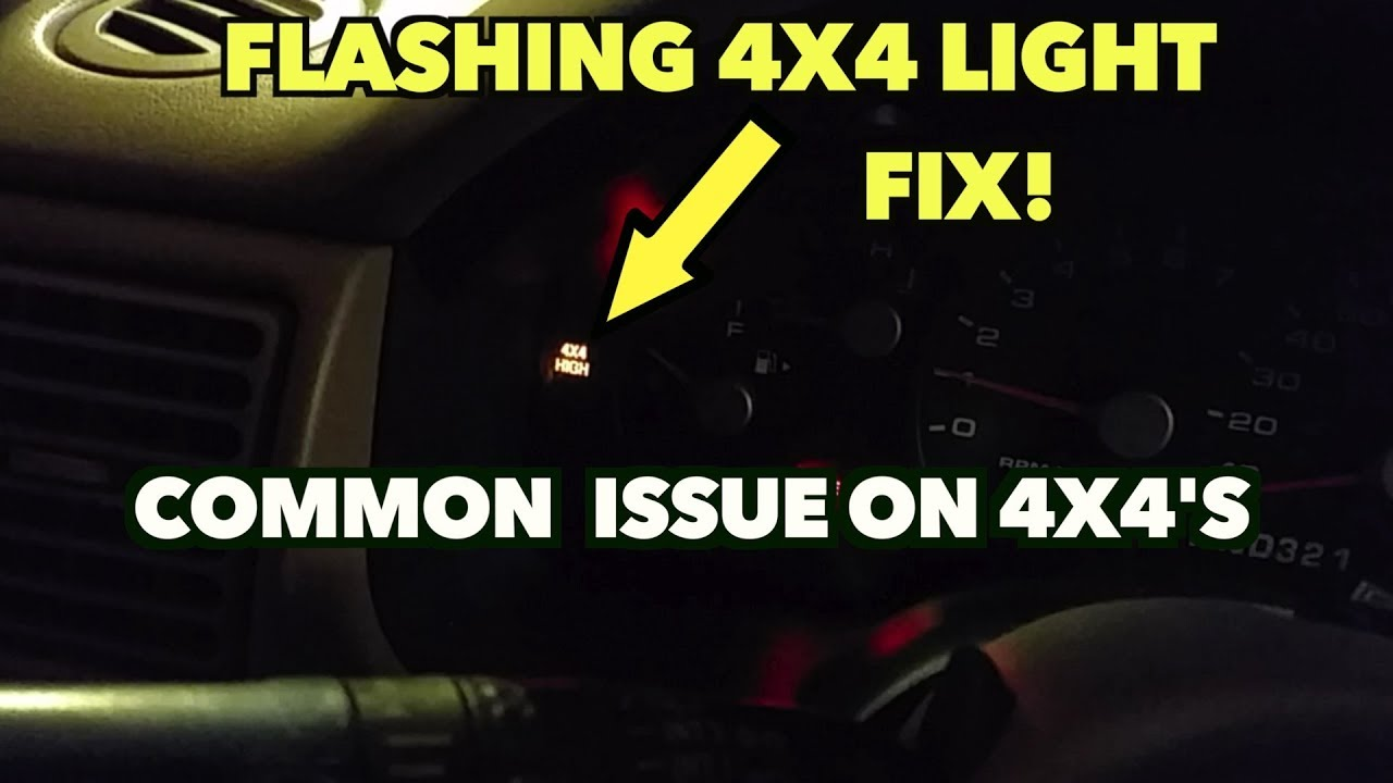 hight resolution of flashing 4x4 light fix ford explorer and other s fords 4x4