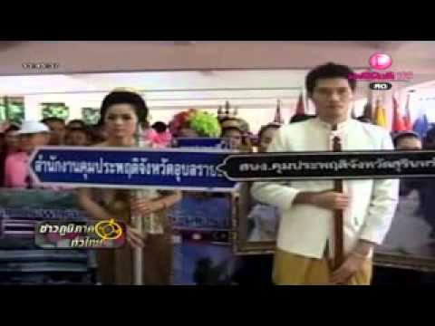 ข่าวภูมิภาคทั่วไทย 28-11-55 part 3.flv