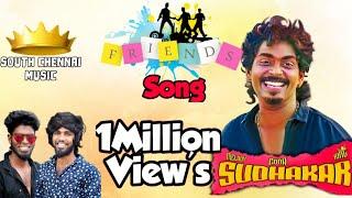 Gambar cover Friend Song 2019 / Gana Sudhakar