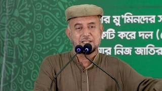 First New Converts Ijtema held in Bangladesh