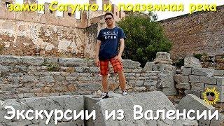 видео Барселона - Древние города