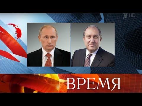 Владимир Путин и Армен Саркисян призвали политические силы Армении проявить сдержанность.