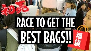 JAPANESE LUCKY BAG SHOPPING 2017!! | 福袋 初売り 2017年