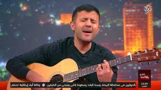 """"""" داري يا قلبي """" المقطع المحذوف من الاغنية .. اداء الفنان المبدع حمزة نمرة"""