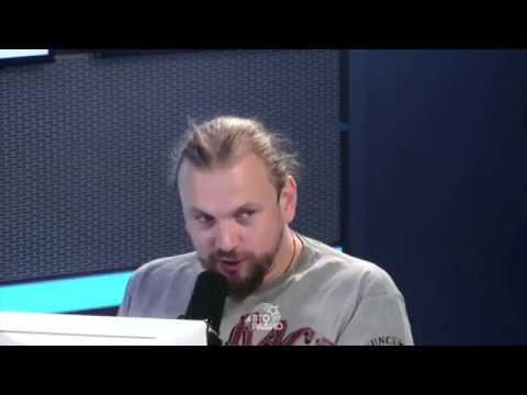 Сергей Мальцев и Дмитрий Хитров. Фрагмент интервью Авторадио