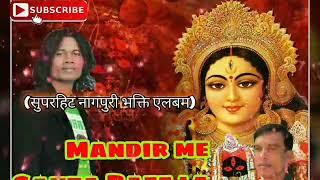 Kavi Kesan 2017 bhakti Song Sherawali Maiya ke Jai Jai kar