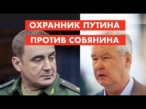 Медсестры Москвы задержаны в Тульской области [12+]