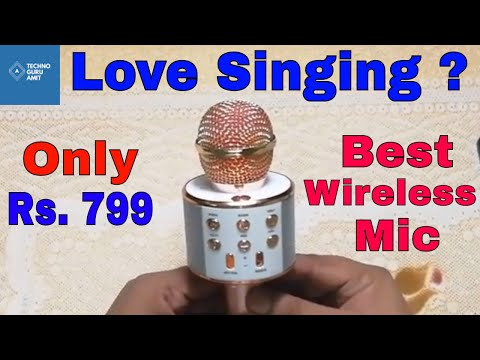 WS-858 Wireless Karaoke Microphone With Recording | Unboxing And Review