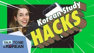 Using the Naver Dictionary App (Korean Study Hacks)
