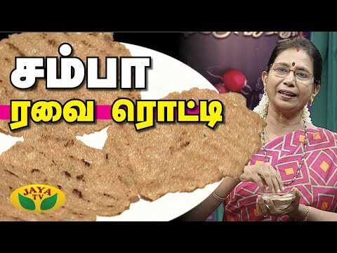 In 'VIP Kitchen' VIP Chefs like Damu, Revathi shanmugam, Mallika Badrinath, Suresh and Deena teach and explain about many special and authentic dishes. They mainly teach all dishes in their own style. Useful cooking tips are also given by chefs as a guide fortasty cooking   SUBSCRIBE to get more videos  https://www.youtube.com/user/jayatv1999  Watch More Videos Click Link Below  Facebook - https://www.facebook.com/JayaTvOffici...  Twitter - https://twitter.com/JayaTvOfficial  Instagram - https://www.instagram.com/jayatvoffic... Category Entertainment    Nalai Namadhe :          Alaya Arputhangal - https://www.youtube.com/playlist?list=PLljM0HW-KjfovgoaXnXf53VvqRz_PxjjO          En Kanitha Balangal - https://www.youtube.com/playlist?list=PLljM0HW-KjfoL5tH3Kg1dmE_T7SEpR1J2          Nalla Neram - https://www.youtube.com/playlist?list=PLljM0HW-KjfoyEm5T9vnMMmetxp4lMfrU           Varam Tharam Slogangal - https://www.youtube.com/playlist?list=PLljM0HW-KjfrPZXoXHhq-tTyFEI9Otu8P           Valga Valamudan - https://www.youtube.com/playlist?list=PLljM0HW-KjfqxvWw7jEFi5IeEunES040-          Bhakthi Magathuvam - https://www.youtube.com/playlist?list=PLljM0HW-KjfrT5nNd8hUKoD49YSQa-2ZC          Parampariya Vaithiyam - https://www.youtube.com/playlist?list=PLljM0HW-Kjfq7aKA2Ar4yNYiiRJBJlCXf  Weekend Shows :           Kollywood Studio - https://www.youtube.com/playlist?list=PLljM0HW-Kjfpnt9QDgfNogTN66b-1g_T_         Action Super Star - https://www.youtube.com/playlist?list=PLljM0HW-Kjfpqc32kgSkWgCju-kGDWhL7         Killadi Rani - https://www.youtube.com/playlist?list=PLljM0HW-KjfrSjkWIvbThxx7C9vwe5Vhv         Jaya Star Singer 2 - https://www.youtube.com/playlist?list=PLljM0HW-KjfoOaotcyX3TvhjuEJgGEuEE          Program Promos - https://www.youtube.com/playlist?list=PLljM0HW-KjfqeGwhWF4UlIMTB7xj_o38G        Sneak Peek - https://www.youtube.com/playlist?list=PLljM0HW-Kjfr_UMReYOrkhfmYEbgCocE4   Adupangarai :        https://www.youtube.com/playlist?list=PLljM0HW-Kjfpl9ndSANNVSAgkhjm-tGRJ       Kitchen Queen - https://www.youtube.com/playlist?list=PLljM0HW-KjfqKxPq0lVYJWaUhj9WCSPZ7       Teen Kitchen - https://www.youtube.com/playlist?list=PLljM0HW-KjfqmQVvaUt-DP5CETwTyW-4D        Snacks Box - https://www.youtube.com/playlist?list=PLljM0HW-KjfqDWVM-Ab0fwHq-5IHr9aYo       Nutrition Diary - https://www.youtube.com/playlist?list=PLljM0HW-KjfpczntayxtWflRzGK7sDHV        VIP Kitchen - https://www.youtube.com/playlist?list=PLljM0HW-KjfqASHPpG3Er8jYZumNDBHVi        Prasadham - https://www.youtube.com/playlist?list=PLljM0HW-Kjfo__pp2YkDMJo2AzuDWRvxe       Muligai Virundhu - https://www.youtube.com/playlist?list=PLljM0HW-KjfpqbpN4kJRURdSWsAM_AWyb   Serials :      Gopurangal Saivathillai - https://www.youtube.com/playlist?list=PLljM0HW-Kjfq2nanoEE8WJPvbBxusfOw-      SubramaniyaPuram - https://www.youtube.com/playlist?list=PLljM0HW-KjfqLgp2J6Y6RgLQxBhEUsqPq   Old Programs :      Unnai Arinthal : https://www.youtube.com/playlist?list=PLljM0HW-KjfqyINAOryNzyqgkpPiY3vT1     Jaya Super Dancers : https://www.youtube.com/playlist?list=PLljM0HW-KjfqNVozD5DVvr6LJ2koLrZ2x