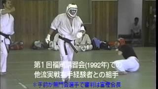 Repeat youtube video Fukuoka Mumonkai Karate 「一撃必倒!」