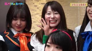 新装開店!SIRの生パチ#60<バラエティートーク>(神田ジャンボ) パチ...