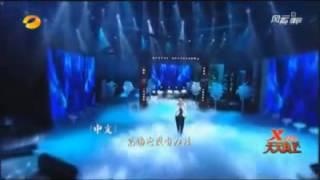 Shila Amzah-Let It Go (Frozen)
