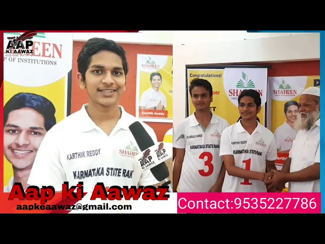 Karthik Reddy AIR 9 & Karnataka State topper in NEET-2020 interview in a Press Conference, Mumbai