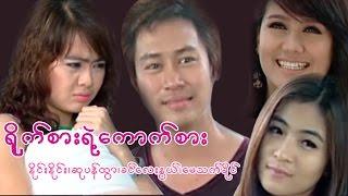 Video Myanmar Movie-Pick Up download MP3, 3GP, MP4, WEBM, AVI, FLV Juni 2018