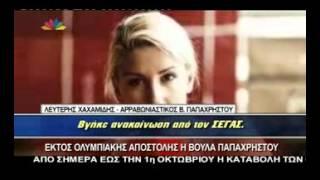 Gossip-tv.gr Χαχαμίδης: Ντροπή τους που απέκλεισαν τη Βουλα